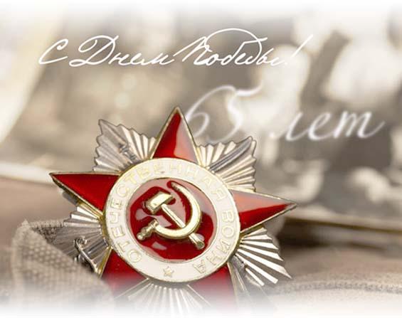 http://www.kansk-land.ru/images/1945_07_release_02.jpg
